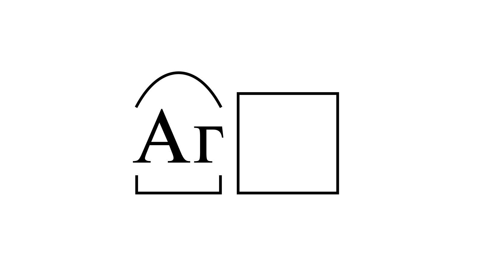 Разбор слова «Аг» по составу