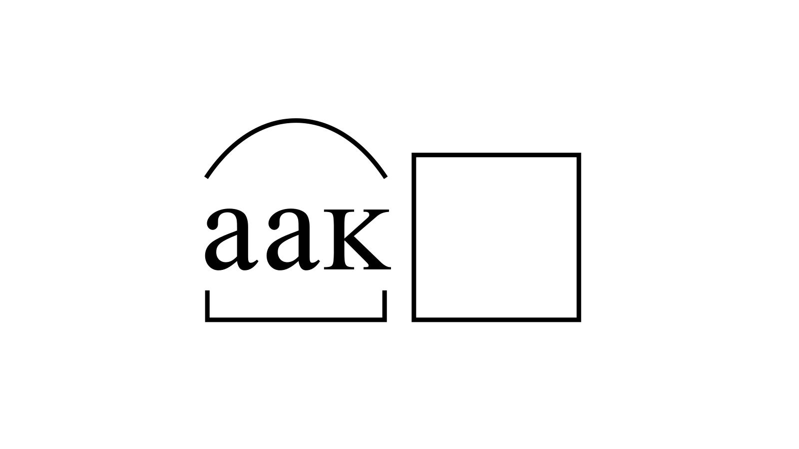 Разбор слова «аак» по составу