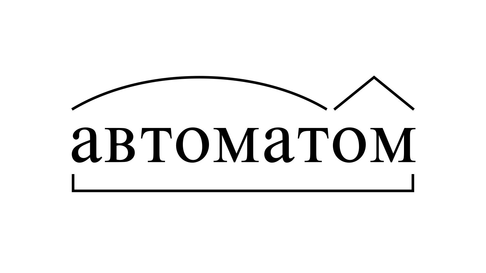 Разбор слова «автоматом» по составу