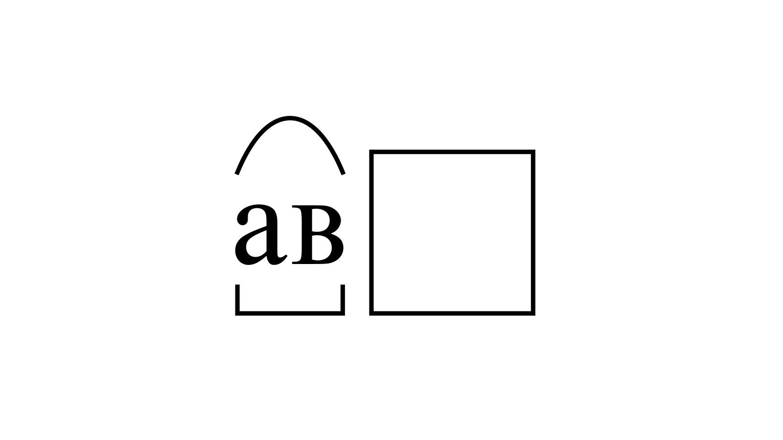 Разбор слова «ав» по составу